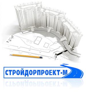 Компания «ДОРИНЖПРОЕКТ»